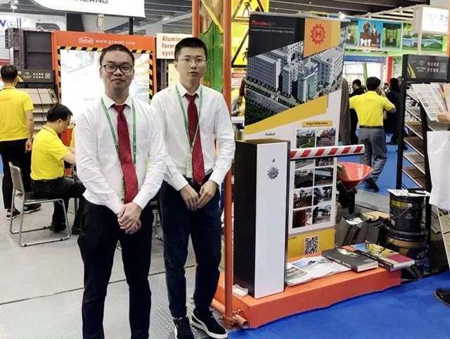突破创新 向世界展现中国创新品牌力1.jpg