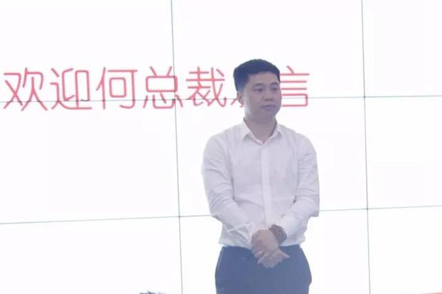何菲总裁作本次分享交流研讨活动的总结.jpg
