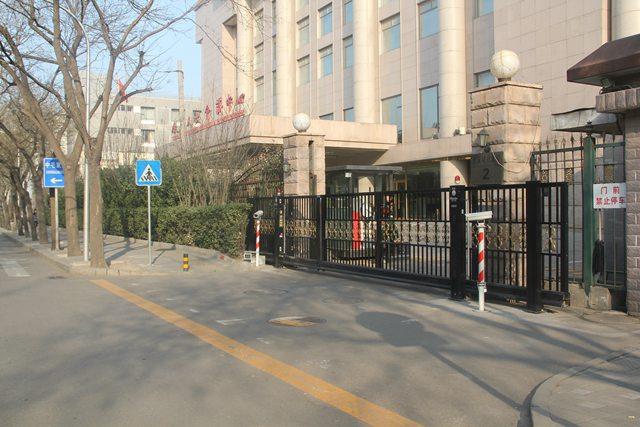 全国人大会议中心.JPG.jpg