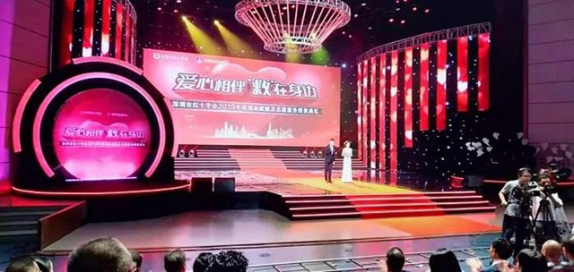 深圳市红十字会2019年度捐血献髓及志愿服务颁奖典礼.jpg