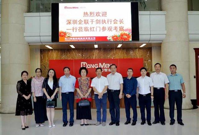 热烈欢迎深圳市企业联合会执行会长于剑一行.jpg