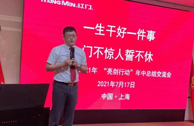 余德君副总指挥作亮剑行动2021年上半年数据通报.jpg