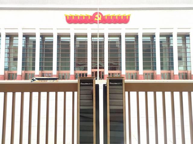 中国共产党历史展览馆3.jpg